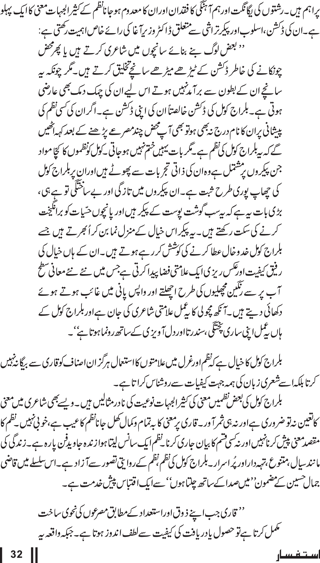 Second_Issue-32