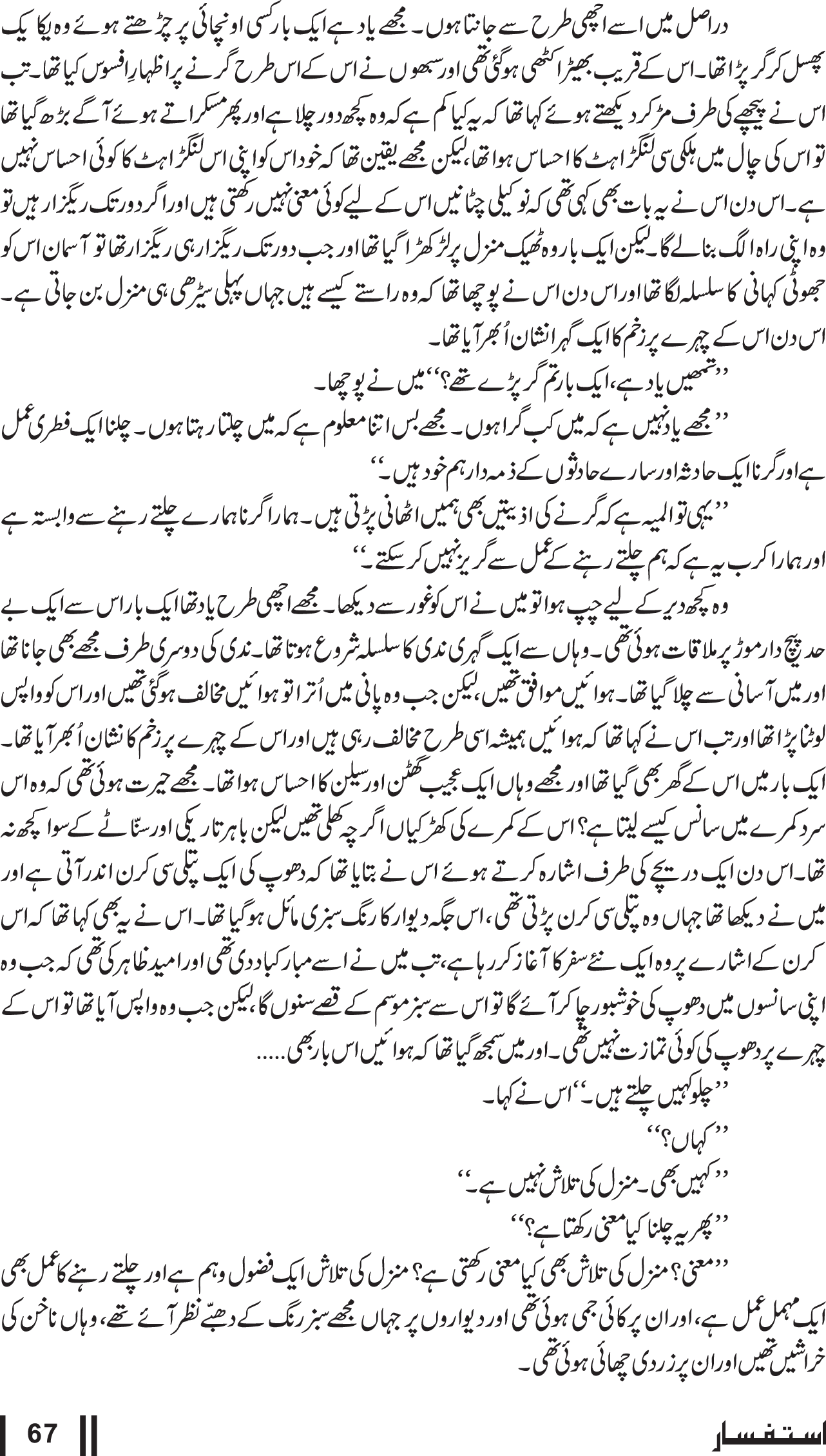 Second_Issue-67
